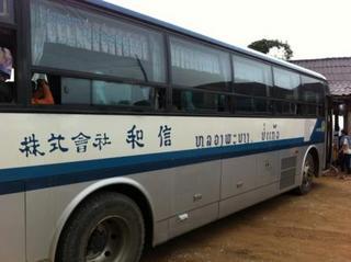 japanese bus.jpg