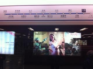 HKG_subway.jpg