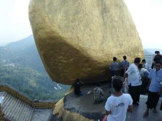 goldenrock.jpg