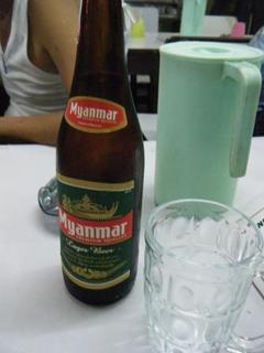 myanmar_beer.jpg